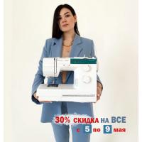 - 30% на ВСЕ